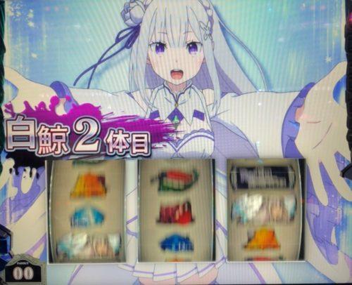 Re ゼロ 推定5 稼働日記(前半)
